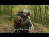 Маша и Медведь (Назлы и Ферит)