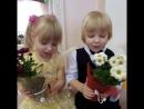 С Днем Рождения Саша и Даша!