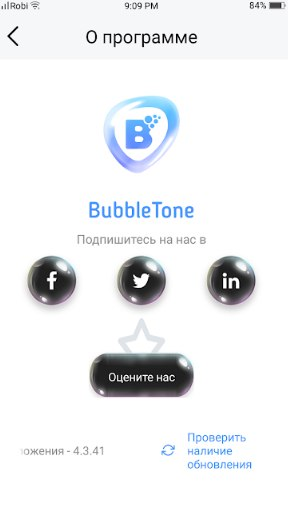 Bubbletone ICO - обзор проекта | Bubbletone операторы без посредников