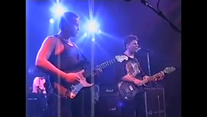 Сектор Газа Life из концерта в дк Горбунова 1996г