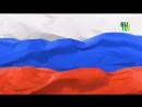 ✓ Трансляция телеканала RUTVi и 15 канал в прямом эфире