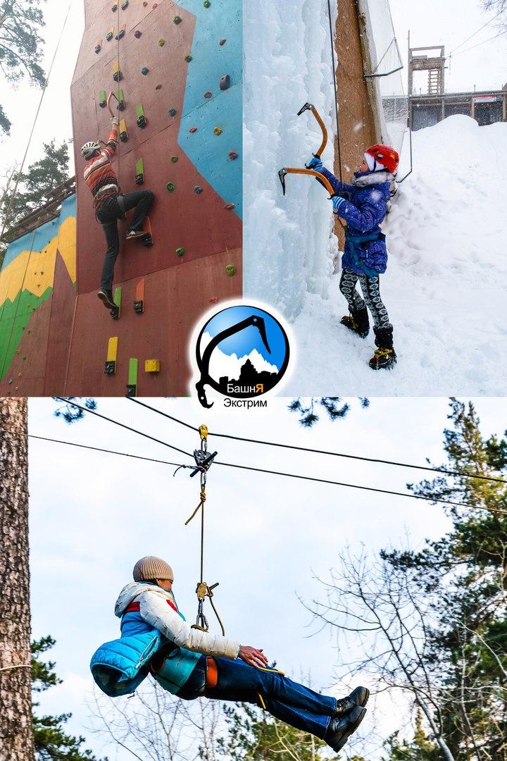 Афиша Тольятти 4 и 6 января для детей ледолазание и троллей