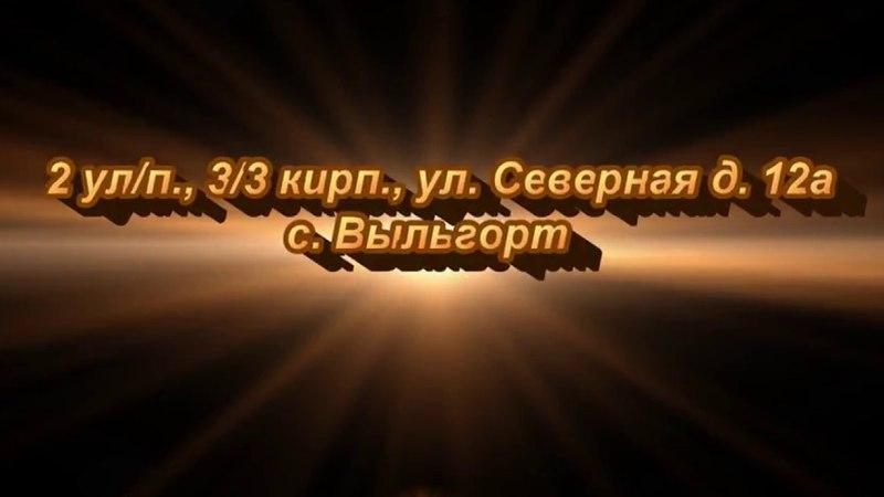 🏢 2 ул/п., 3/3 кирп., ул. Северная д. 12 А (пос. Выльгорт). S - 43,25/30,7 м2.