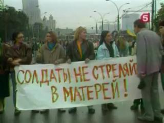 Момент истины. Как Горбачев уничтожал СССР