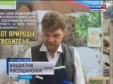 ЛХ Россошанских