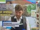 ЛХ Россошанских Девятая козочка на выставке Сделано в Ульяновской области- 2018