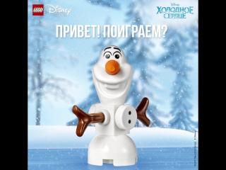 post-02-snowman-Disney-Frozen-LEGO-SMM