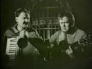 Городок - Политические куплеты 1995 год. Юрий Стоянов и Илья Олейников