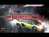 ► NFS: Carbon {Redux} #3 → Самая легкая и короткая NFS [i5/16GB/GTX1060]