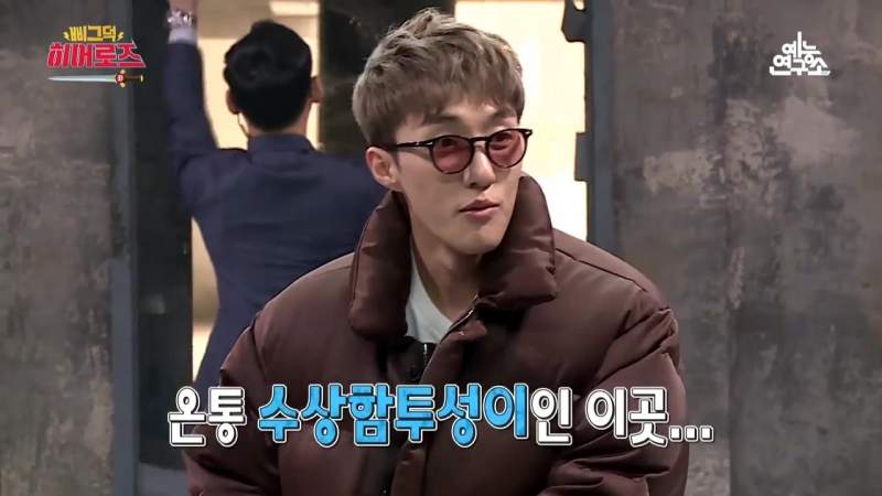 [VIDEO] Bbiguduk Heroes with Zion.T (preview)