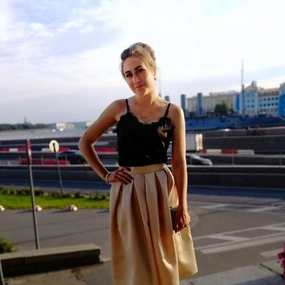 Катя Стукан