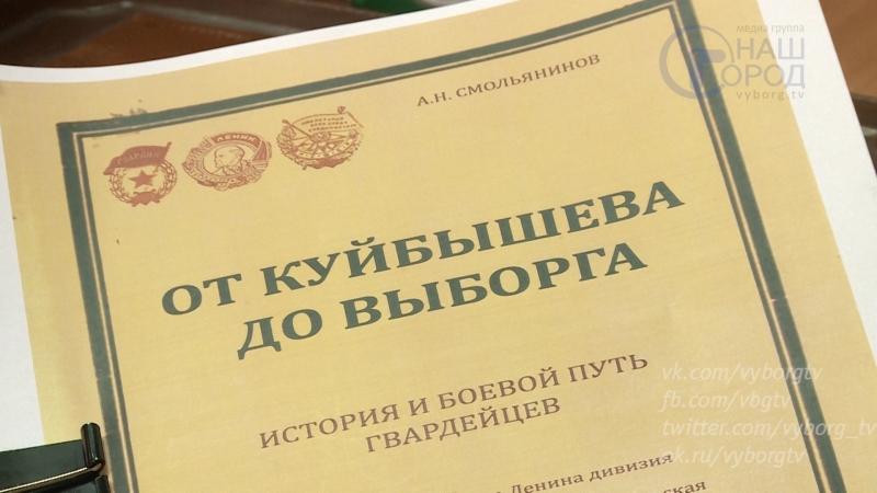В пос. Каменка открылся военный музей