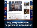 Новая масштабная площадка в сетевом издании «Блокнот Волжский» - «Справочник»