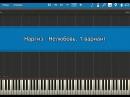 Наргиз - Нелюбовь. 1 вариант (пример игры на фортепиано) piano cover