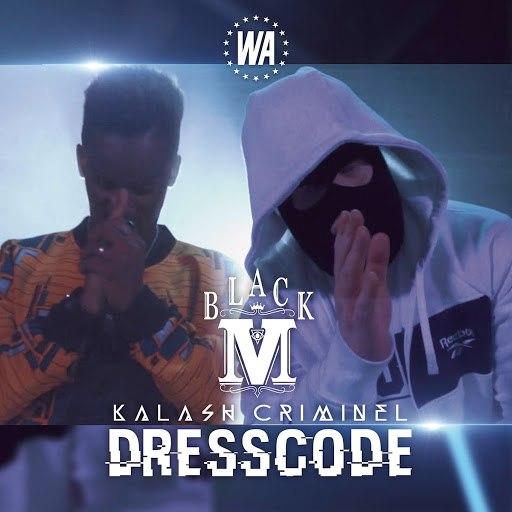 Black M альбом Dress Code
