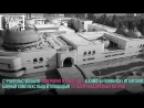 Банный комплекс Арасан архитектурный шедевр города Алматы