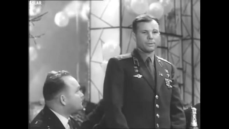 Юрий Гагарин — Новогодний тост (Фрагмент из телепередачи Голубой огонёк, 1963г.)