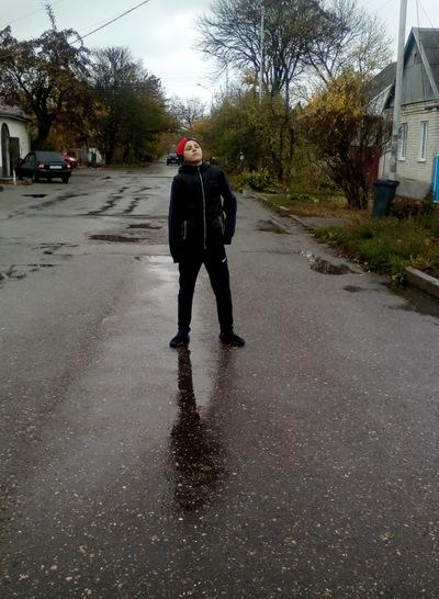 Даниил Власов