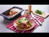 Запеканка из говядины с ароматными овощами – доставка продуктов с рецептами Шефмаркет