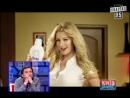 Вечерний Киев - Стираем, Пердолем, Рубрика Пороблено в Україні - YouTube