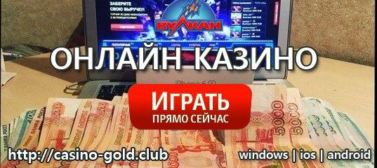 Вместо казино алладин на испытателей казино гранд луидор г.смоленск
