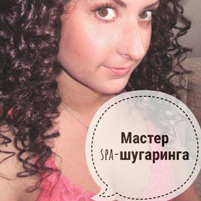 Наталия Весна