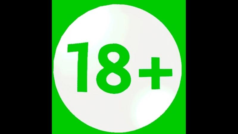 Возрастной знак 18 (Россия-1, 1.10.2012-18.06.2013 и 12.06-27.07.2016 Россия-HD,29.12.2012-30.06.2016)
