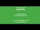 Коллекция Эмма Межкомнатные двери Чебоксарской фабрики дверей