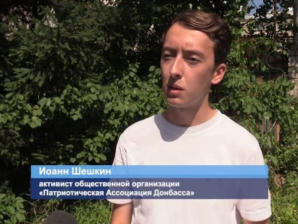 ГТРК ЛНР. Активисты Луганска собрали около сотни подписей против нынешнего киевского режима