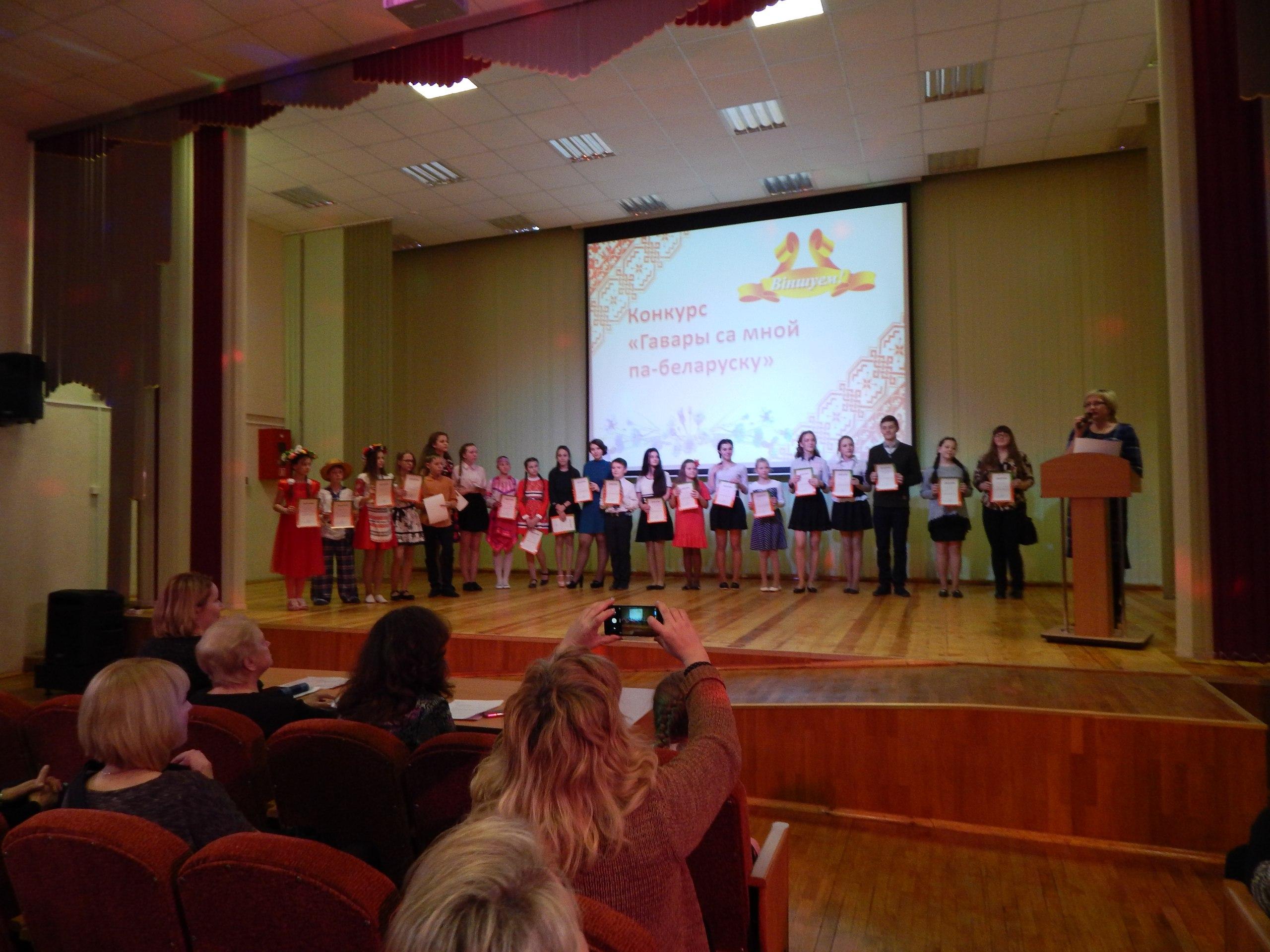 Прыгожае свята беларускага слова і музыкі (34 ФОТА)
