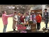 Wanna One GO: X-CON 180507 Episode 1