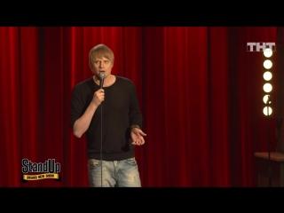Stand Up Слава Комиссаренко - Советчики в тренажёрном зале