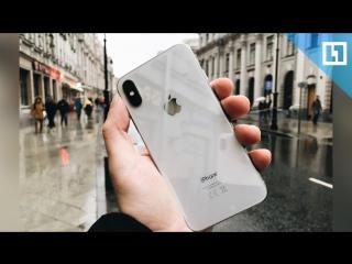 На кой X им iPhone ?