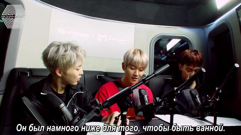 [РУСС. САБ] 180412 EXO CBX @ Thursday's Broadcast ChenBaekXi with Moving Studio\Трансляция ЧенБэкСи в четверг