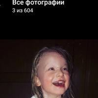 Аватар Владимира Тайлакова