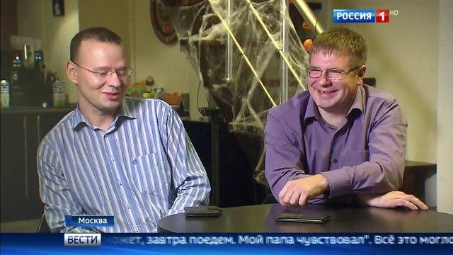 Вести-Москва • Имя и судьба: в Москве перепутали двух полных тезок