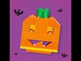 LEGO - Тыква #Halloween