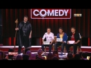 Comedy club /16.03/