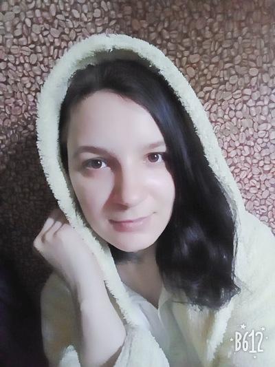 Виктория Кудина