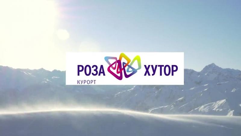 Анонс концерта на Розе Хутор 24 февраля в честь 20-летия MTV Россия