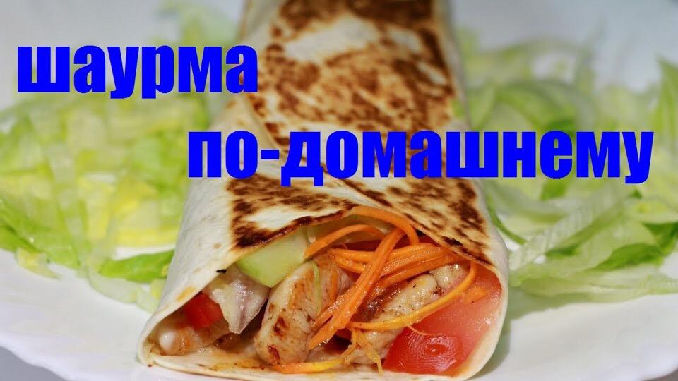 Кафе «Burrito» - Вконтакте
