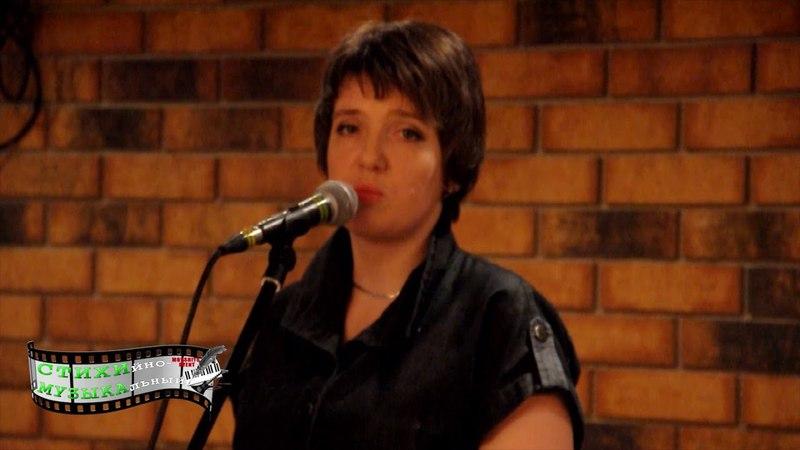 Светлана Кулинич - Ты моих рук нецелованных не целуй