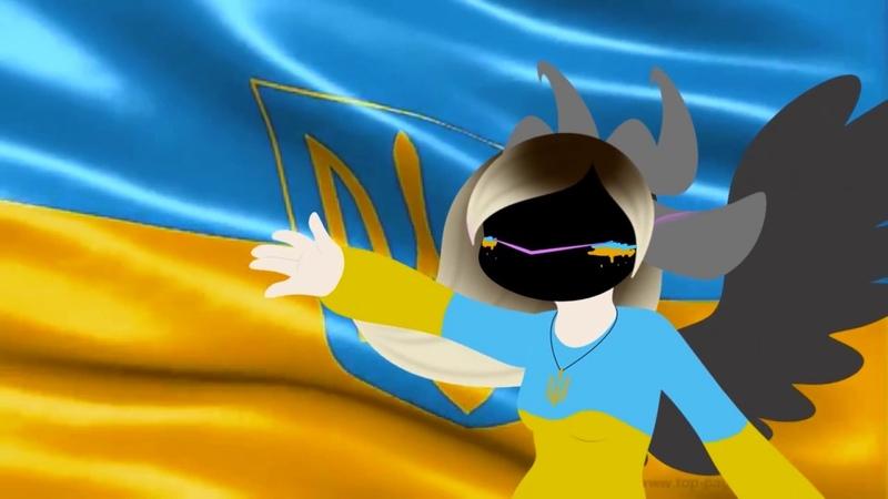 Україна понад усе   MEME   COLLAB with Hanrydd   Old