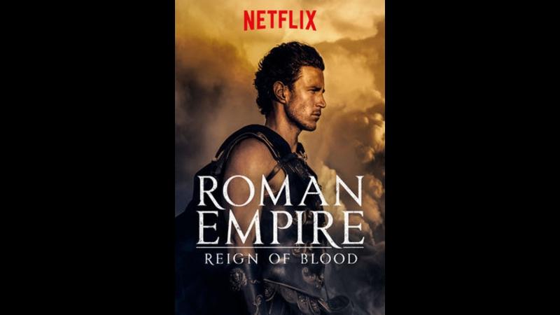 Римская империя- Власть крови 3-я серия 2016 HD