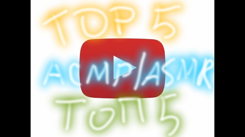 Top5 ASMR bloggers / Топ5 АСМР блоггеров