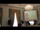 MVI_1440Региональные Кирилло-Мефодиевские чтения, пленарная часть, 2018г.