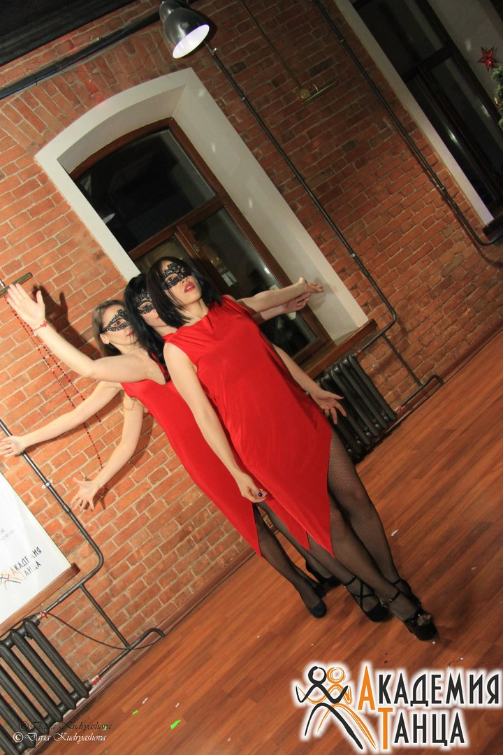 Афиша Саратов Интенсивный курс по Strip Dance в Академии Танца