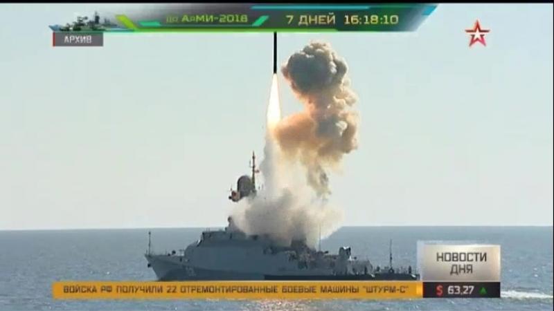 «Морской палач» Черноморского флота почему у США нет аналогов корвета «Вышний Волочек»