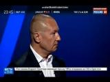 На Россия 24 про легализацию Bitcoin в Крыму. 25.07.2017