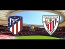 Атлетико Мадрид - Атлетик Бильбао